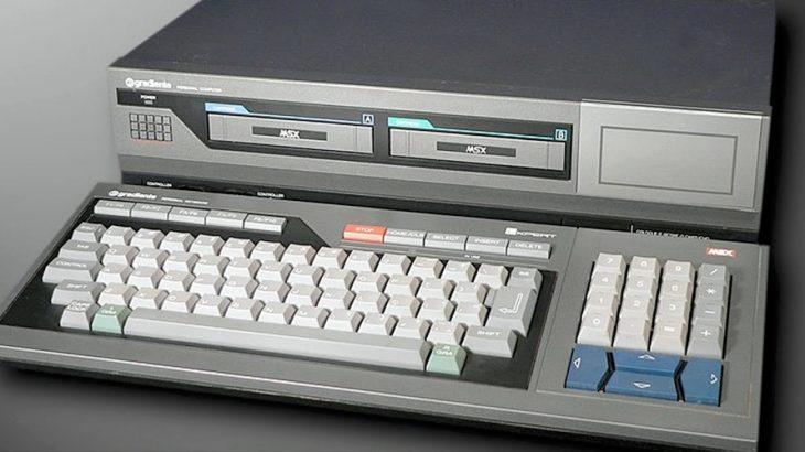 MSX Expert Gradiente