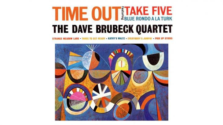 Quarteto Dave Brubeck